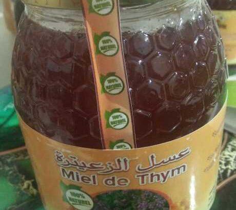 عسل الزعيترة