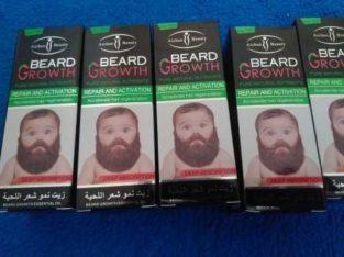 �همزة جات حتا لعندكوم زيت نمو الشعر� واللحية  ( � BEARD GROWTH � )